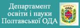 http://rbdut.ucoz.ua/_tbkp/departament.jpg